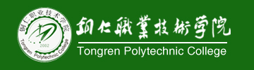 Tongren Polytechnic College