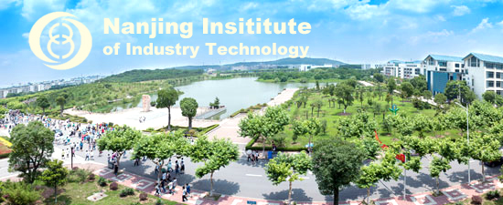 Nanjing Institute of Industry Technology